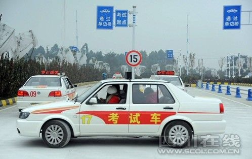C2驾照逐步受成都市民青睐