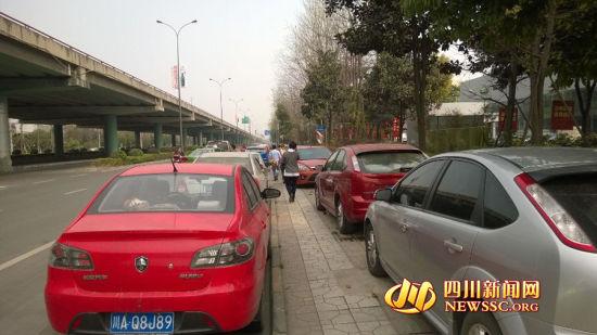 4S店外机动车占道