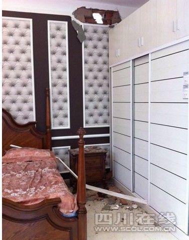 隔壁装修打穿墙壁