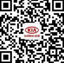 东风悦达起亚锦华月末冲量 K5最高优惠3万