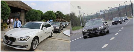 衡美御世 BMW6系和7系风景试驾尊崇体验