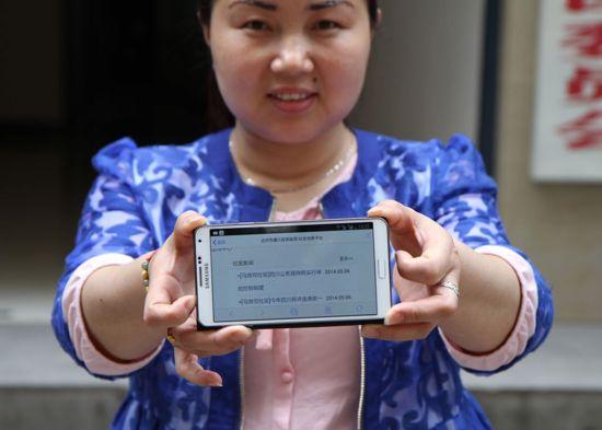社区居民向记者展示通过移动4G终端连网的智慧社区平台