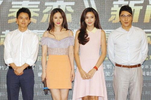 吕聿来、孟瑶、poy宝儿、谭耀文集体亮相发布会-泰国变性人POY进军