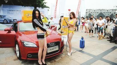 比基尼模特在现场洗车