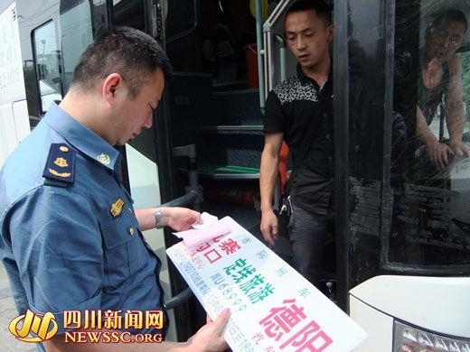 执法人员现场挡获违规下客班车