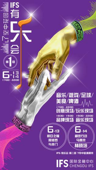 阿冬季饮品海报背景