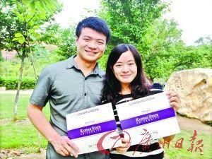 华南农业大学学霸情侣携手公费留美图片