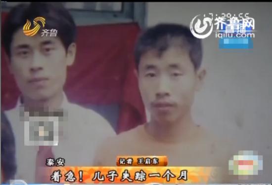 照片右边为卢立德夫妇失踪的小儿子(视频截图)