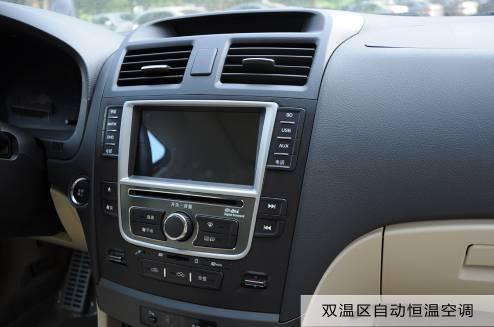 比亚迪g6搭载的双温区自动恒温空调