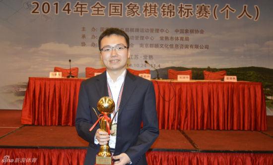 双中实验学校原学生郑惟桐晋升中国象棋特级大师