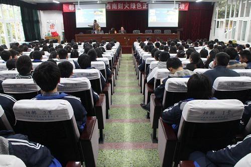 郫县二中喷泉_郫县二中部分学生和老师到我学校参加访问