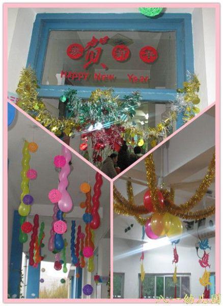 绵阳八一幼儿园举办2015庆元旦活动