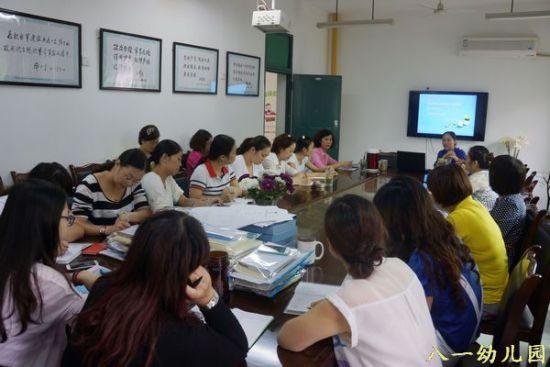 绵阳八一幼儿园开展教师技能培训
