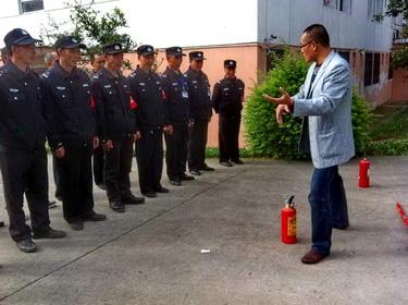 消防安全培训