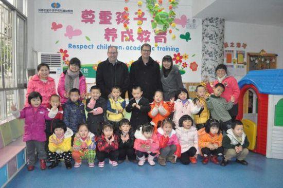 国际欧式幼儿园毕业证书