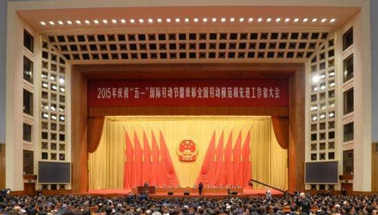 【转载】习近平:以劳动托起中国梦
