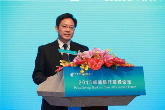 中国邮政储蓄银行金融市场部总经理党均章