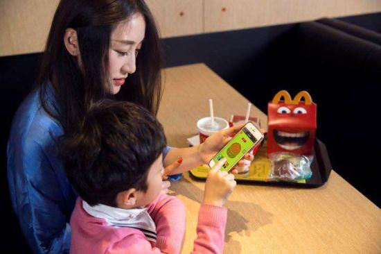 大陆首家麦当劳未来智慧概念餐厅登陆北京