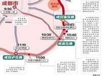 试跑成都二绕东段:从简阳段到成自泸高速仅半小时