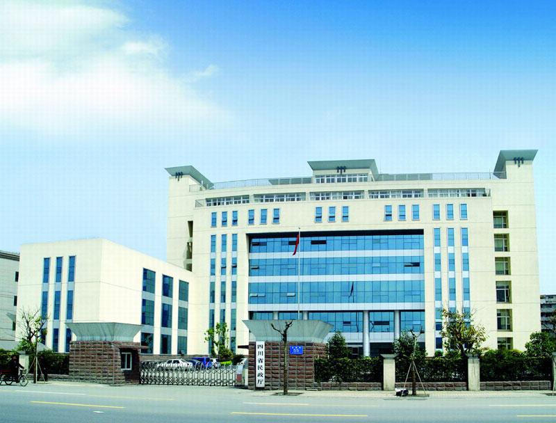 四川民政厅:支持家庭合葬 殡葬单位应无条件提供服务