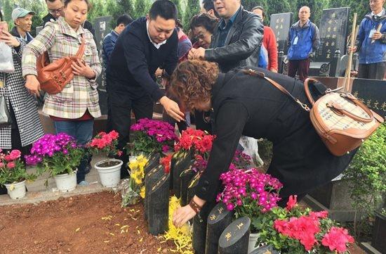 成都市殡仪馆磨盘山公墓 举行免费树葬活动
