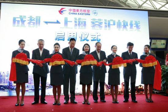 """迪斯尼的同时,还可通过""""蓉沪快线""""与东航强大的航线"""