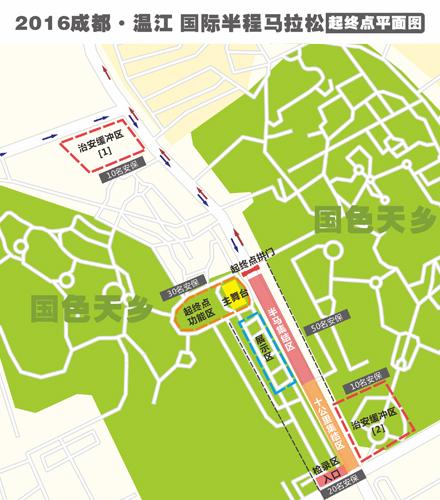 2016温江国际半程马拉松_四川站_新浪网