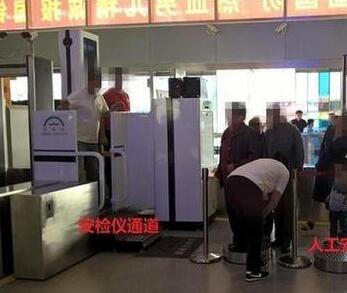 知名律师:双流机场X光安检严重危害公共安全已违法