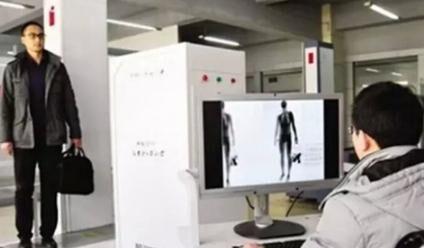成都双流机场安检辐射门