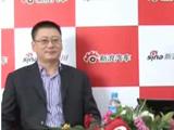 一汽丰田汽车有限公司销售企划部的部长:苏涛先生