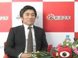 风本田的总经理:水野泰秀先生