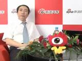 华晨销售公司副总经理:刘宏先生