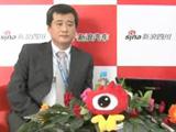 """广汽本田:""""4S""""东风雪铁龙市场与对外宣传部副部长:王涛先生"""