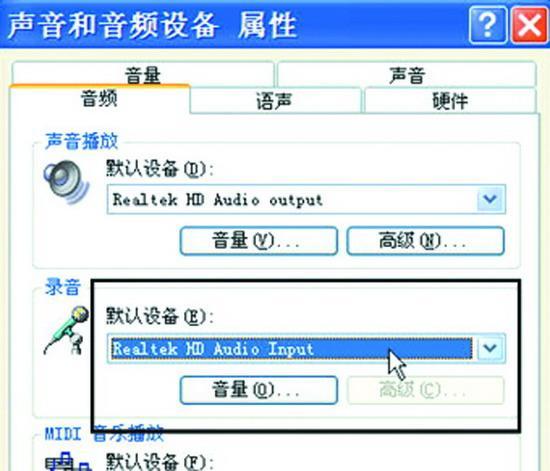 usb语音摄像头接线图