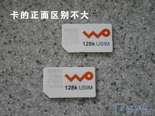 水货手机能用联通3G手机卡_新浪四川_新浪网
