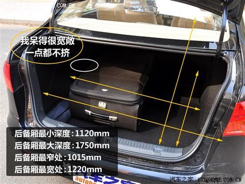 华晨中华 中华骏捷fsv 09款 1.5mt豪华型