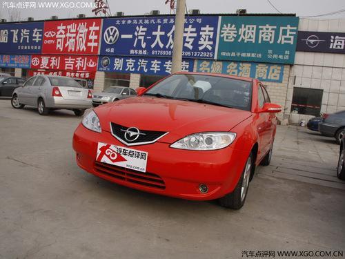 车市最红家用车 5款9万左右小型车推荐