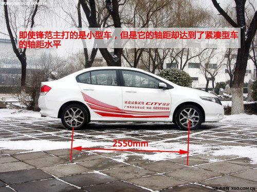 人生第一辆车 10万左右实用家用车推荐