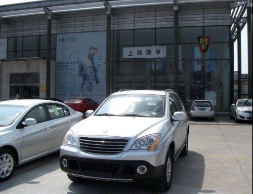 SUV荣威W5
