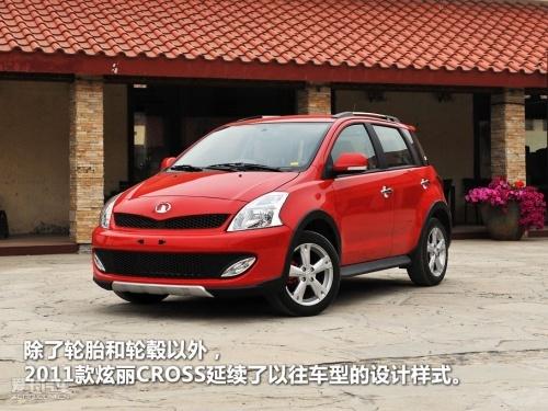 长城汽车;炫丽CROSS;1.5L
