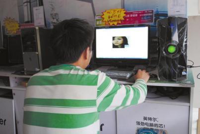 欧平在网上截取的富婆视频截图