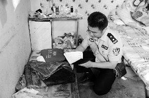 警方现场调查取证。