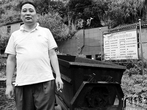 股东之一的杨德福站在已经停工多年的马家湾煤矿旁边,感慨万千