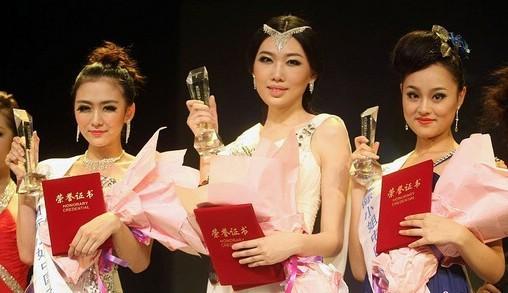 52届国际小姐中国大赛重庆赛区决出三甲