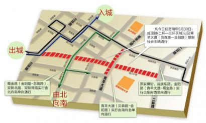 图例为限行路段 成温路车辆绕行示意图   制图杨仕成