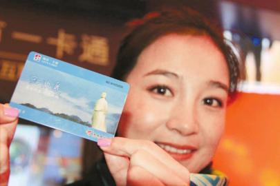 小小一张卡,,可以穿越到外地8个城市坐公交市坐公交。