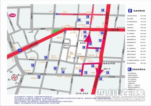 6日,成都交警三分局发布春熙路春节行停指南。