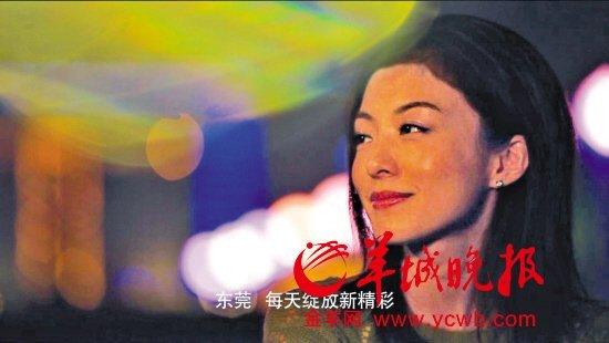 漂亮的女主角叶韦彤是可园讲解员