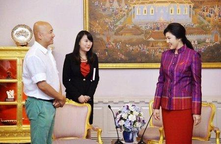 徐峥受到泰国女总理英拉的接见