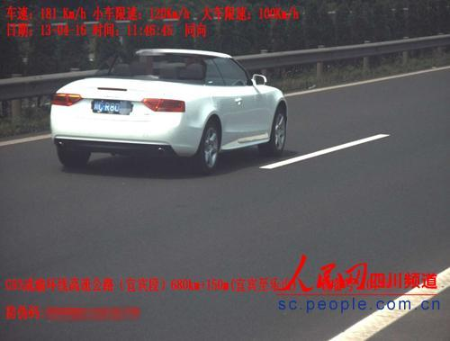 雷达测速照片显示该车时速达181km。(陈代钱 摄)